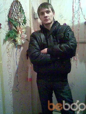 Фото мужчины XXXXXL, Днепропетровск, Украина, 28