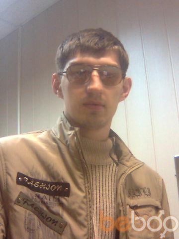 Фото мужчины Димулька, Бузулук, Россия, 26