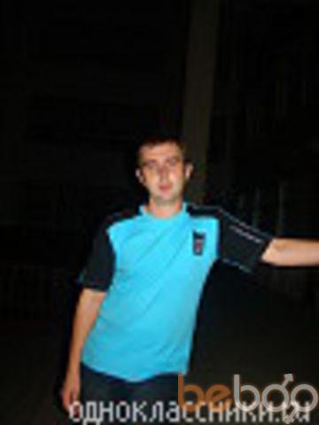 Фото мужчины Vano87, Кишинев, Молдова, 30