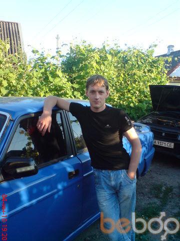 Фото мужчины veter86, Днепродзержинск, Украина, 31