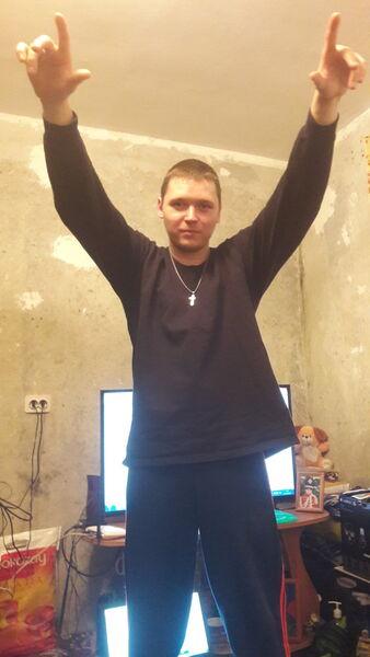 Фото мужчины Сергей, Екатеринбург, Россия, 24