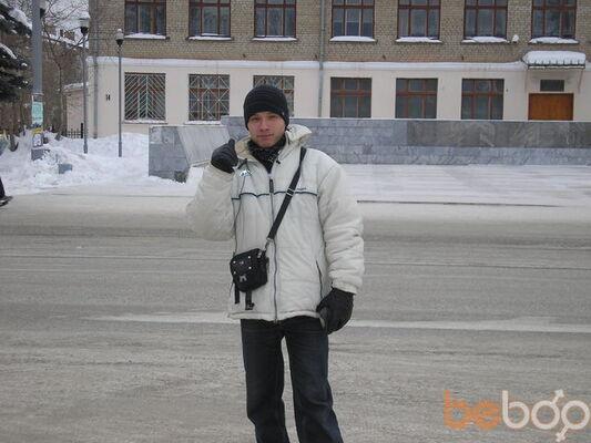 Фото мужчины perser, Барышевка, Украина, 29