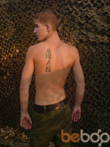 Фото мужчины Дмитрий, Тула, Россия, 27