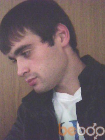 Фото мужчины Тимур, Нальчик, Россия, 29