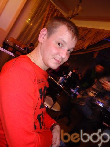 Фото мужчины Дмитрий, Амурск, Россия, 33