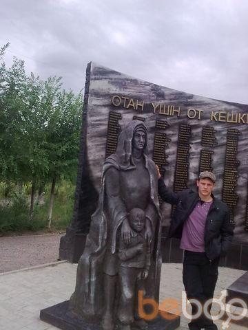 Фото мужчины Susanin, Караганда, Казахстан, 28