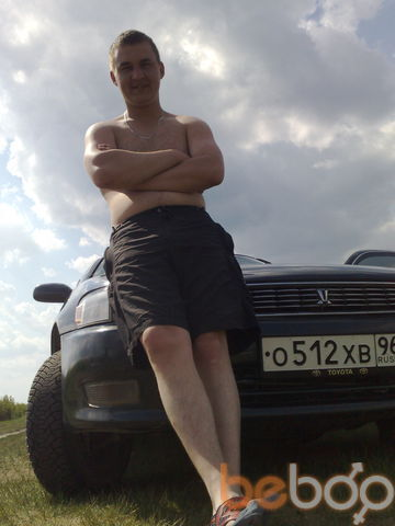 Фото мужчины aleksey, Екатеринбург, Россия, 26
