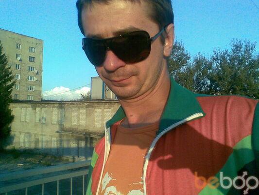 Фото мужчины Ромик1983, Днепродзержинск, Украина, 34