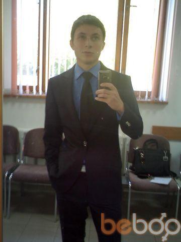 Фото мужчины Димитрий, Москва, Россия, 27