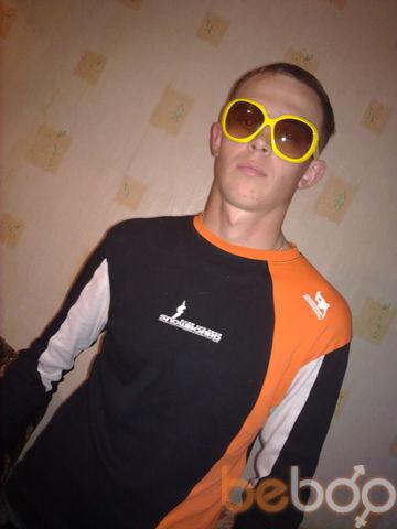 Фото мужчины Denis, Мирный, Россия, 28