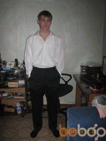 Фото мужчины Kol_D, Астрахань, Россия, 28