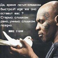 Фото мужчины Дима, Киев, Украина, 36