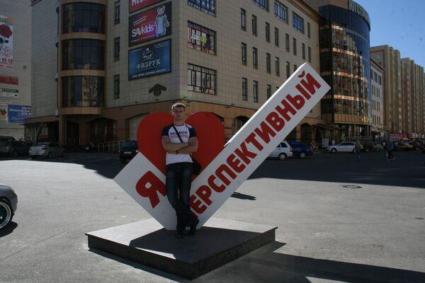 Фото мужчины Алексей, Воронеж, Россия, 25