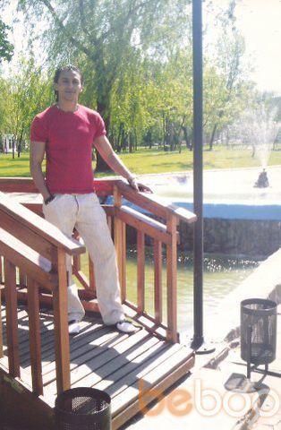 Фото мужчины david, Донецк, Украина, 34