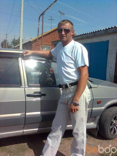 Фото мужчины sirius, Бирск, Россия, 40