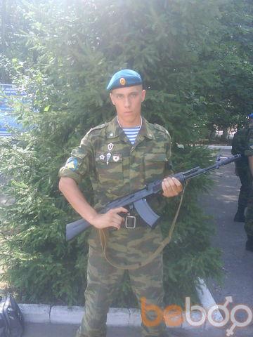 Фото мужчины SJoy, Нижний Новгород, Россия, 27