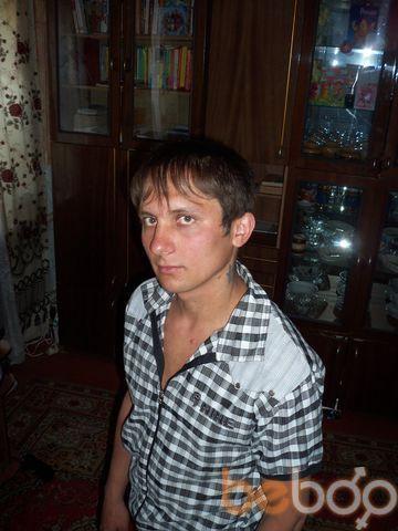 Фото мужчины Strit, Донецк, Украина, 37