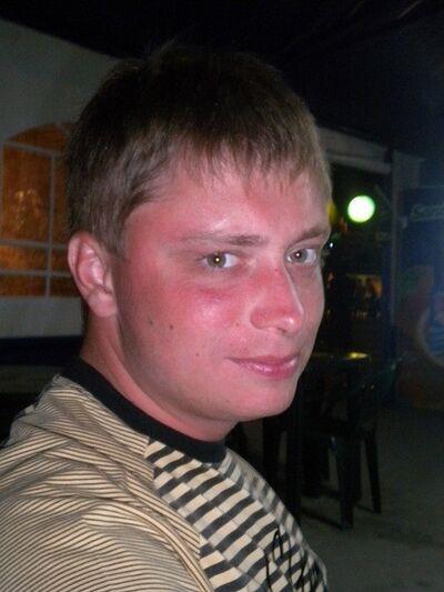 Фото мужчины Славик, Днепропетровск, Украина, 32