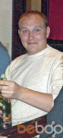 Фото мужчины komatozo, Запорожье, Украина, 35