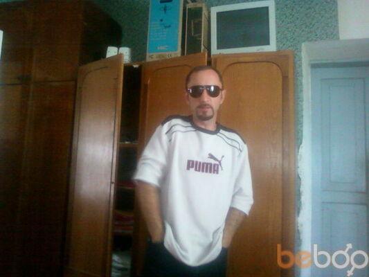 Фото мужчины 1roma4, Запорожье, Украина, 39