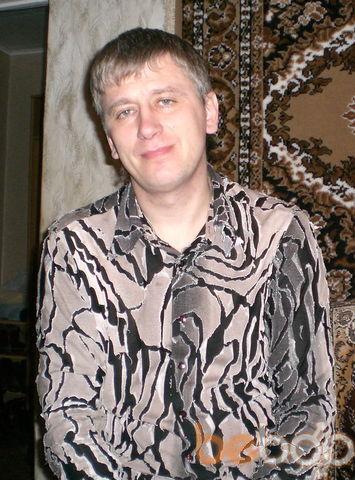 Фото мужчины inlis, Липецк, Россия, 41