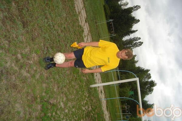 Фото мужчины Ruslan, Харьков, Украина, 38