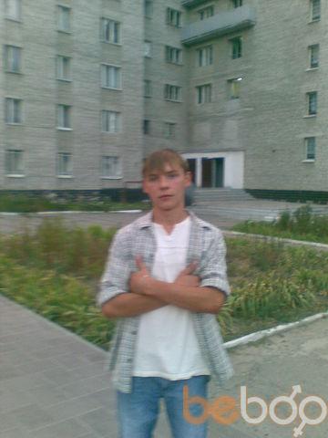 Фото мужчины Spilberg211, Луганск, Украина, 26