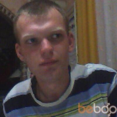 Фото мужчины katovskkii, Кишинев, Молдова, 33