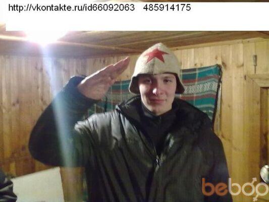 Фото мужчины Maximka, Нижний Тагил, Россия, 27