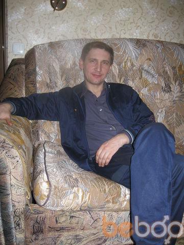 Фото мужчины Alex, Луганск, Украина, 46