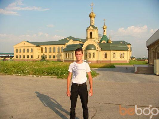 Сайт Знакомства Малибу Будённовск