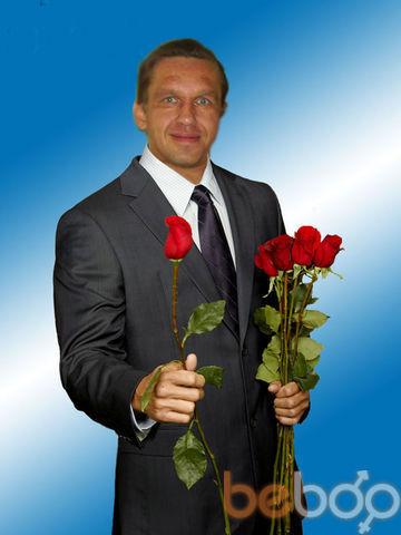 Фото мужчины Ариман, Петрозаводск, Россия, 44