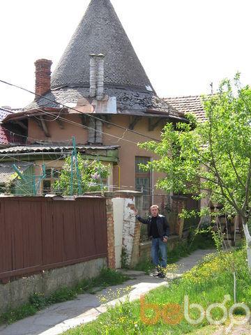 Фото мужчины Ярис, Сумы, Украина, 31