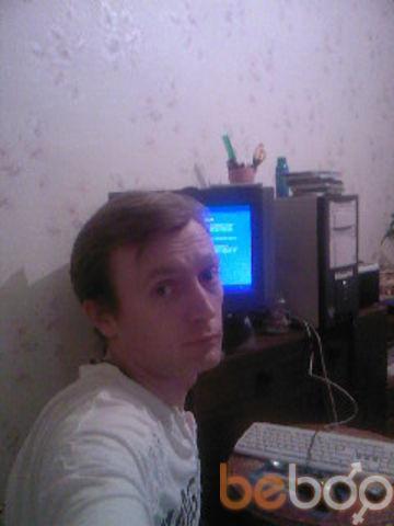 Фото мужчины IVAN, Хабаровск, Россия, 37