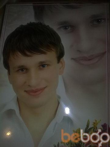 Фото мужчины Ярослав, Винница, Украина, 27