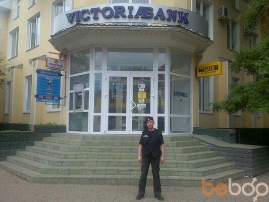 Фото мужчины vasex, Кагул, Молдова, 44