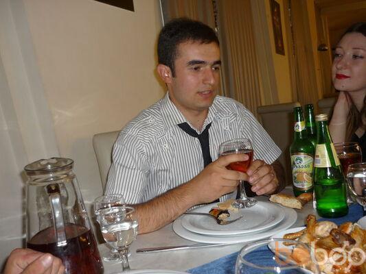 Фото мужчины demetre221, Владикавказ, Россия, 28