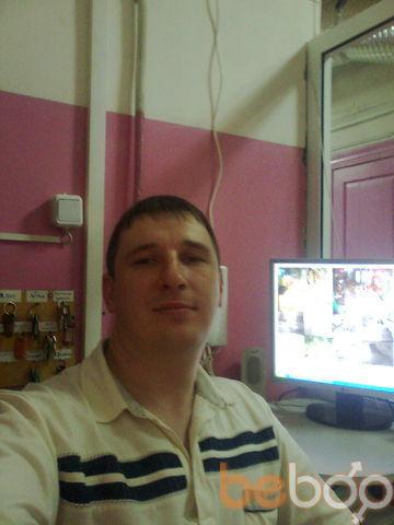 Фото мужчины NeverMore, Караганда, Казахстан, 38