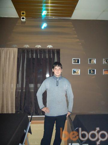 Фото мужчины Евген, Балаково, Россия, 29