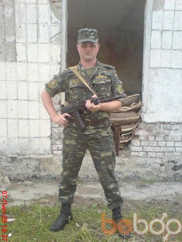Фото мужчины slavgrin, Житомир, Украина, 39