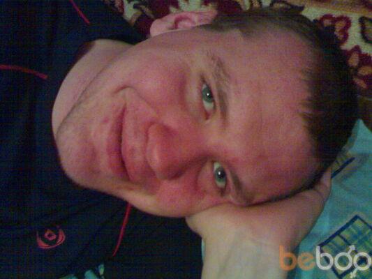Фото мужчины neangel2234, Черкассы, Украина, 29