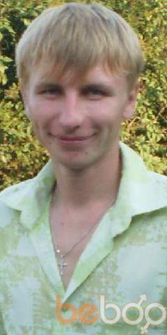 Фото мужчины Malcolm, Кировоград, Украина, 31