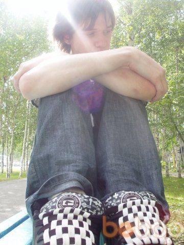 Фото мужчины FreeLanc3r, Москва, Россия, 28