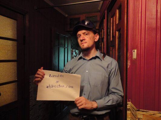 Фото мужчины barrel01, Краснополье, Украина, 34