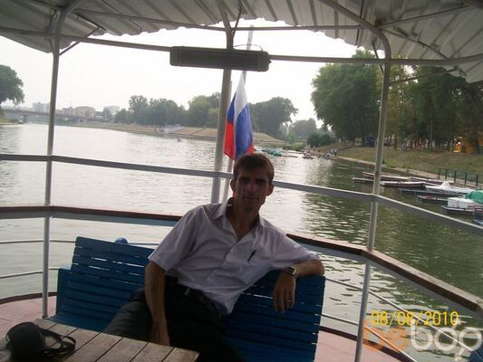 Фото мужчины Dionis777, Донецк, Украина, 43