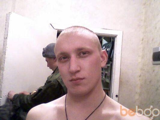 Фото мужчины evgen14k2, Екатеринбург, Россия, 28