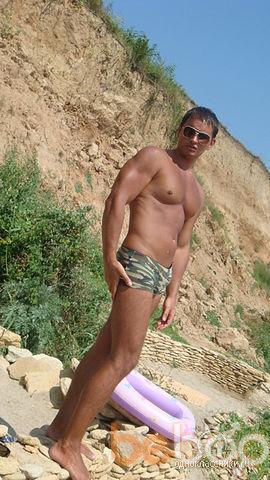 Фото мужчины Konstantin85, Кишинев, Молдова, 34