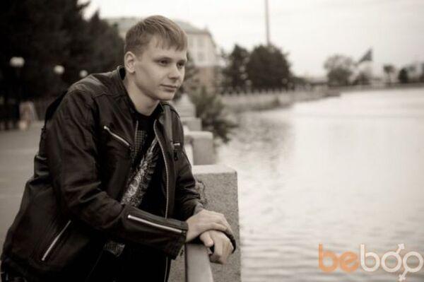 Фото мужчины Saygun, Екатеринбург, Россия, 28