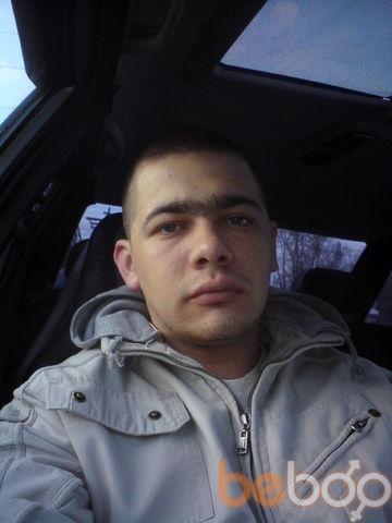 Фото мужчины Dimarik, Пермь, Россия, 32