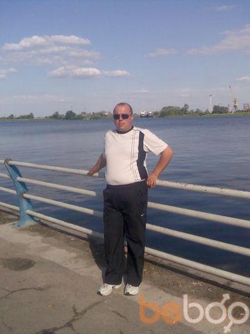 Фото мужчины cergey, Полтава, Украина, 45